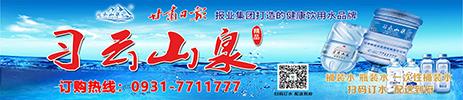 张懿笃在正宁县合水县调研产业发展及乡村振兴工作